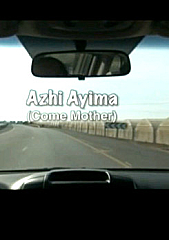 Watch Full Movie - Az'i Ayima - Come Mother