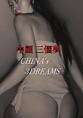 China's 3 Dreams
