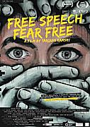 Watch Full Movie - Free Speech - Fear Free - Watch Trailer