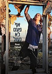 Watch Full Movie - Never Locked - Watch Trailer