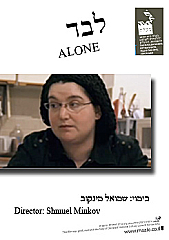 Watch Full Movie - Alone