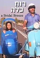 A Bridal Breeze