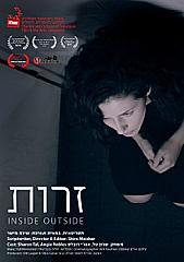 Watch Full Movie - Inside Outside