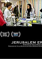 Jerusalem ER