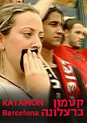 Katamon-Barcelona