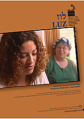 Watch Full Movie - Luz - Watch Trailer