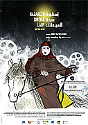 Nazareth Cinema Lady