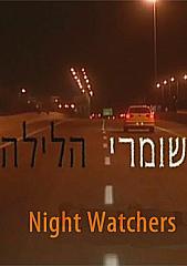 Night Watchers