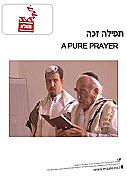 A Pure Prayer
