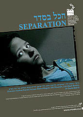 Watch Full Movie - Separation