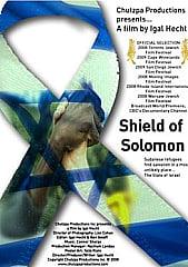 Shield of Solomon