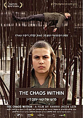 Watch Full Movie - The Chaos Within