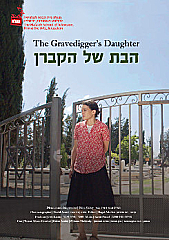 Watch Full Movie - The Gravedigger's Daughter