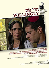Willingly