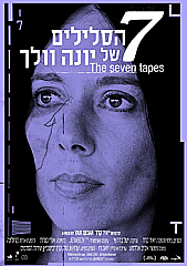 Watch Full Movie - The Seven Tapes