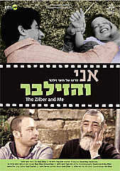 Watch Full Movie - The Zilber and Me