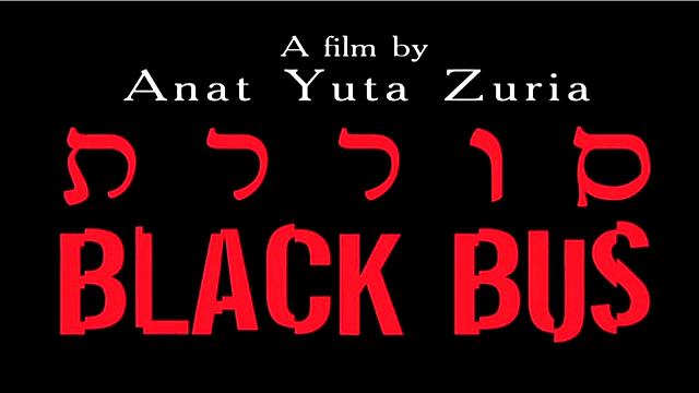 Watch Full Movie - Black Bus - Watch Trailer