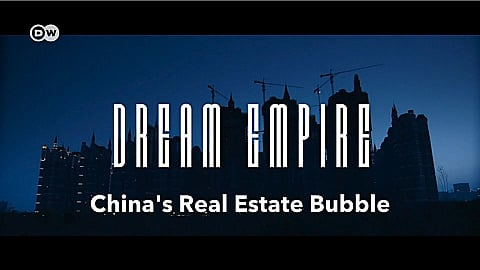 Watch Full Movie - Dream empire - China's real estate bubble - Watch Trailer