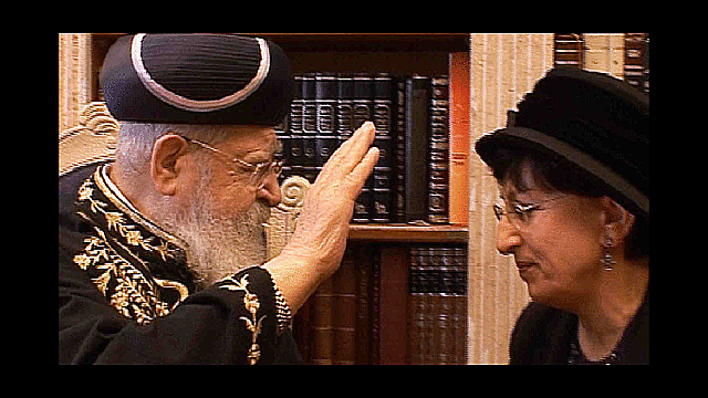 Watch Full Movie - HAREDIM - The Rabbi's Daughter & The Midwife - Watch Trailer