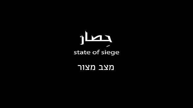 Watch Full Movie - A State of Siege - Watch Trailer