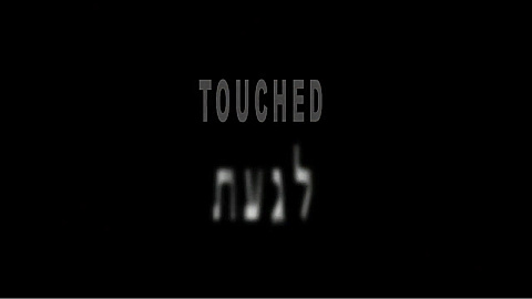 Watch Full Movie - Touched - Watch Trailer